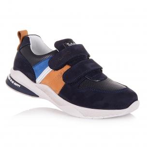 Дитяче взуття PERLINKA (Кросівки з нубуку та шкіри з кольоровими вставками)