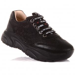 Дитяче взуття PERLINKA ( Кросівки з нубуку на масивній підошві)