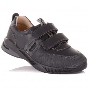 Дитяче взуття PERLINKA ( Сірі кросівки на двох липучках)