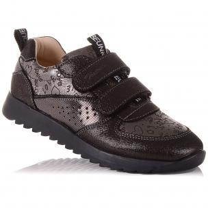Дитяче взуття PERLINKA ( Модні кросівки з нубуку)