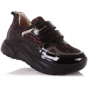 Детская обувь PERLINKA (Стильные кроссовки на рельефной подошве)