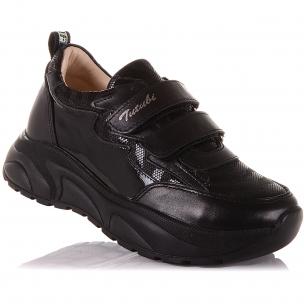 Дитяче взуття PERLINKA ( Чорні кросівки для школи)