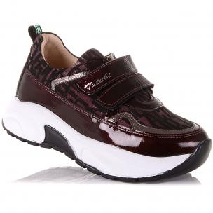 Дитяче взуття PERLINKA (Кросівки на рельєфною підошві)