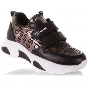 Дитяче взуття PERLINKA ( Кросівки зі шкіри на липучках)