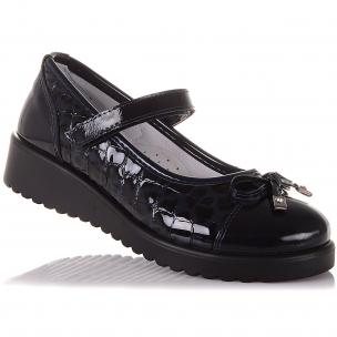 Детская обувь PERLINKA (Темно-синие туфли на липучке)