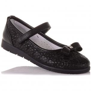 Детская обувь PERLINKA (Туфли из натуральной кожи на липучке)