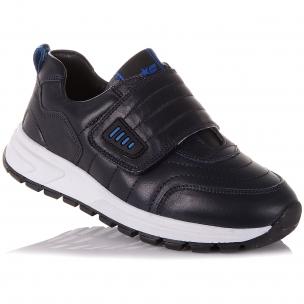 Дитяче взуття PERLINKA (Кросівки зі шкіри на широкій липучці)