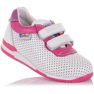 Дитяче взуття PERLINKA ( Кросівки з перфорацією, на липучках)