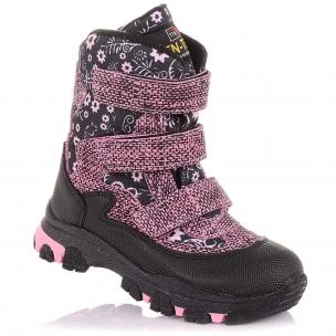 Детская обувь PERLINKA (Зимние сапоги с ярким принтом для девочек)