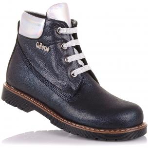 Дитяче взуття PERLINKA (Демісезонні черевики на ортопедичної підошві)