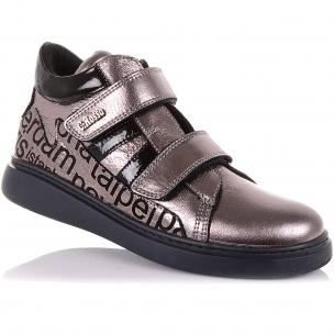 Дитяче взуття PERLINKA ( Демісезонні черевики з натуральної шкіри)