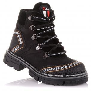Дитяче взуття PERLINKA (Демісезонні черевики зі шкіри, на шнурках і на змійці)