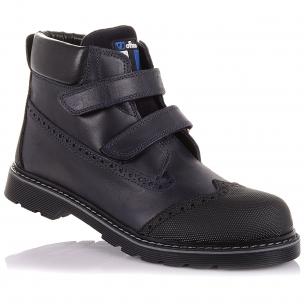 Дитяче взуття PERLINKA (Демісезонні черевики з натуральної шкіри)
