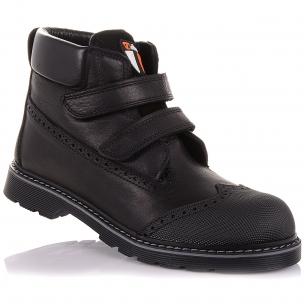 Дитяче взуття PERLINKA (Демісезонні черевики зі шкіри з прогумованим носком)