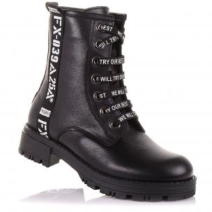Детская обувь PERLINKA (Демисезонные ботинки из кожи, на шнурках и на змейке)