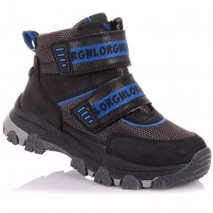 Дитяче взуття PERLINKA (Демісезонні черевики з нубуку та текстилю)
