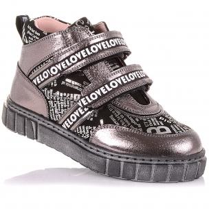 Детская обувь PERLINKA (Стильные демисезонные ботинки на липучках)