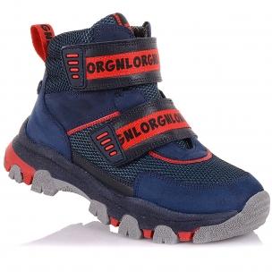 Детская обувь PERLINKA (Демисезонные ботинки на рельефной подошве)
