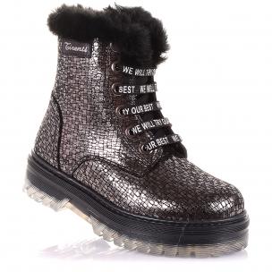 Дитяче взуття PERLINKA ( Зимние сапоги из нубука и натурального меха)
