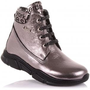 Детская обувь PERLINKA (Демисезонные ботинки из кожи на шнуровке и змейке)