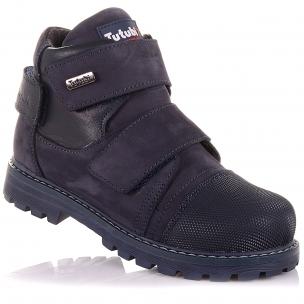 Дитяче взуття PERLINKA (Демісезонні черевики з нубуку на липучках)
