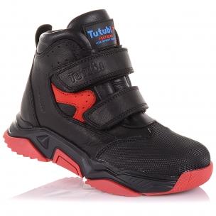 Дитяче взуття PERLINKA ( Демісезонні черевики зі шкіри на двох липучках)