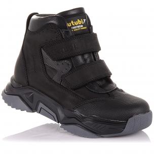 Дитяче взуття PERLINKA (Демісезонні черевики зі шкіри та нубуку на липучках)
