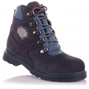 Дитяче взуття PERLINKA (Демісезонні черевики на шнурках і блискавки)