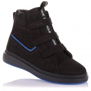 Дитяче взуття PERLINKA ( Демісезонні черевики з нубуку на липучках)
