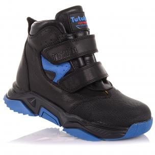 Дитяче взуття PERLINKA (Демісезонні черевики зі шкіри на масивній підошві)