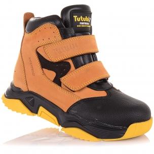 Детская обувь PERLINKA (Яркие демисезонные ботинки из кожи и нубука)