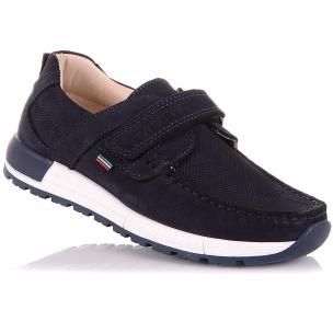 Детская обувь PERLINKA (Мокасины из нубука на липучке для школы)
