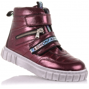 Детская обувь PERLINKA (Яркие демисезонные ботинки из кожи)