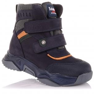 Детская обувь PERLINKA (Демисезонные ботинки из нубука на массивной подошве)
