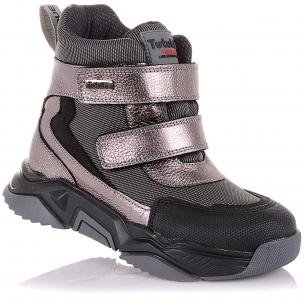 Детская обувь PERLINKA (Демисезонные ботинки из кожи и текстиля с прорезиненным носком)