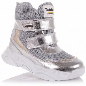 Детская обувь PERLINKA (Демисезонные ботинки из нубука и текстиля)
