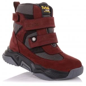 Дитяче взуття PERLINKA ( Демісезонні черевики на масивній підошві)