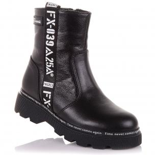 Дитяче взуття PERLINKA ( Зимові черевики на масивній підошві)