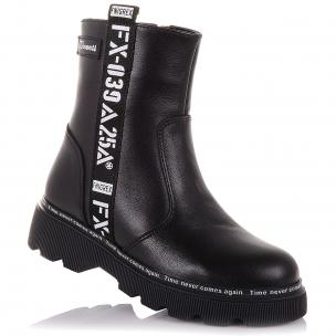 Дитяче взуття PERLINKA ( Демісезонні черевики зі шкіри на масивній підошві)