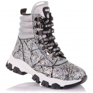 Дитяче взуття PERLINKA ( Зимові черевики з нубуку на шнурках і блискавки)
