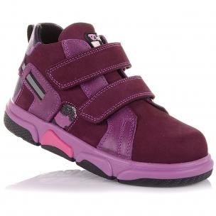 Дитяче взуття PERLINKA ( Демісезонні черевики зі шкіри та нубуку на липучках)