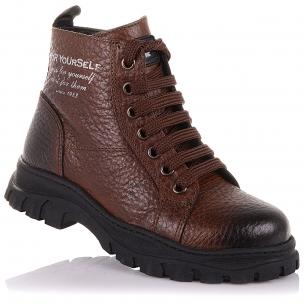 Дитяче взуття PERLINKA (Демісезонні черевики на масивній підошві)