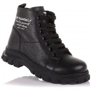Дитяче взуття PERLINKA (Демисезонные ботинки на массивной подошве  )