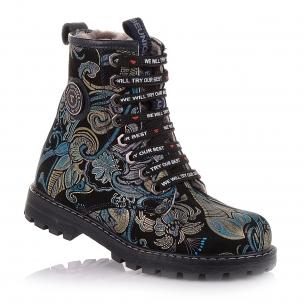 Детская обувь PERLINKA (Зимние ботинки с ярким анималистичным принтом)