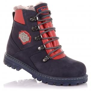 Детская обувь PERLINKA (Зимние ботинки из кожи и нубука)