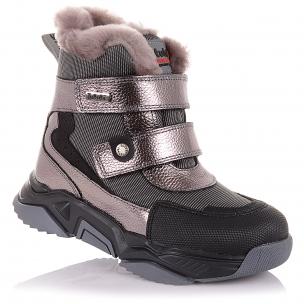 Детская обувь PERLINKA (Зимние ботинки на массивной подошве)