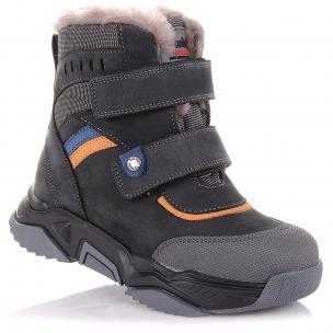 Детская обувь PERLINKA (Зимние ботинки из нубука на липучках)