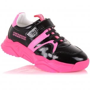 Детская обувь PERLINKA (Яркие кроссовки из лаковой кожи)