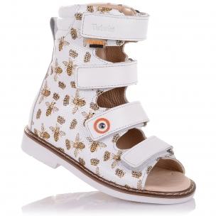 Детская обувь PERLINKA (Берцы из кожи на липучках)