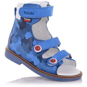 Детская обувь PERLINKA (Берцы из нубука на липучках)